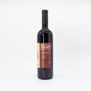 Drogone - Cantina Giardino